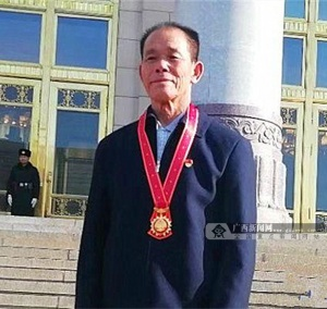 """""""改革先锋""""韦焕能:基层群众自治制度的探索者"""