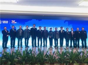 中国石化驻桂企业首次联合发布白皮书