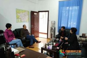 广西工业职业技术学院罗生芳副书记带队到广西糖业协会调研