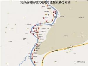 桂林资源县启用县城主要路段智能交通监控系统