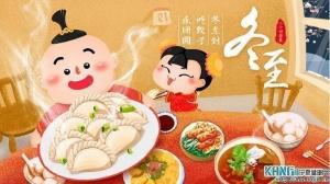 """冬至陪老人吃""""爱心饺"""" 听老人们讲故事"""
