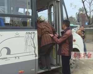 坐公交免费 全州为51名尿毒症患者发放免费乘车卡
