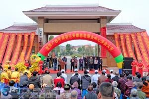 平果县首家大型医养服务中心建成启用