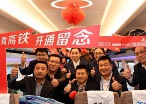 济南至青岛高速铁路开通运营