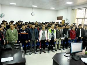 12月29日焦点图:广西法院集中宣判一批涉黑涉恶案
