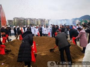 柳州市红十字会医院新院迁建项目正式开工奠基
