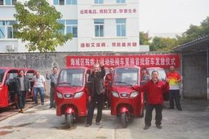 高兴!海城区残疾人置换首批新车