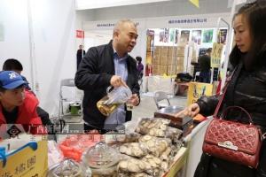 攻略早知道!广西-东盟大健康产业博览会30日开展