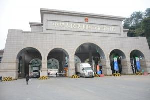 广西凭祥综合保税区10个月贸易额达1390.79亿元