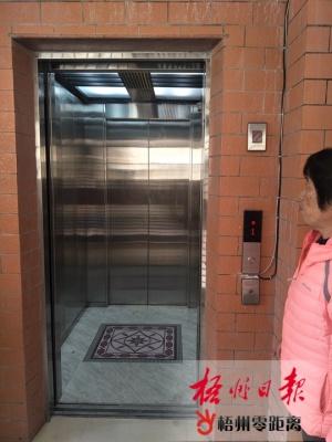 梧州:老旧小区加装电梯 三分之二以上业主同意