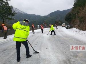 道路结冰,300多名游客被困在兴安县华江瑶族乡