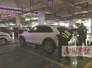 六开彩开奖现场直播靑环路一小区12辆车被划伤 警方介入调查(图)
