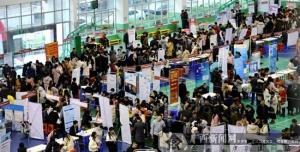 广西民族师范学院举办冬季双选会