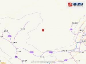 内蒙古阿拉善左旗发生3.3级地震 震源深度20千米