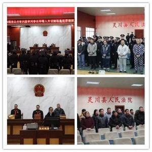 桂林一娱乐电玩城开设赌场被查 多人被判刑