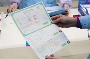 新版出生医学证明长这样 宝宝出生一个月内须办证