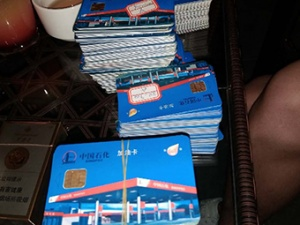 5日焦�c�D:投�Y人花8000多�f元�I到一堆空加油卡