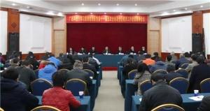 广西科技厅第一时间传达学习贯彻自治区党委十一届五次全会及全区经济工作会议精神