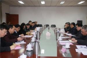 广西科技厅与桂林市座谈交流