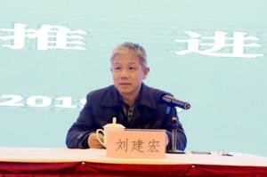广西科技创新基地建设与科技资源开放共享工作推进会在南宁召开