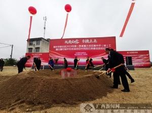 柳北区白露村城中村改造项目村民回迁房建设启动