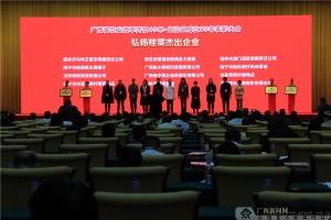 广西烹饪餐饮行业协会第七次会员代表大会召开