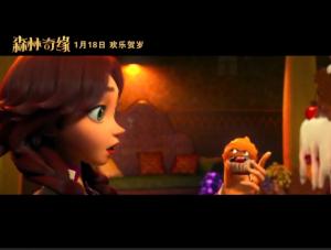 《森林奇缘》公主身陷险境骑士寻爱冒险