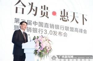 民生银行发布直销银行3.0 开辟自金融新时代