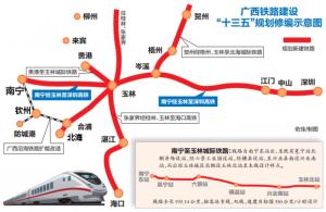 南宁至玉林城际铁路动工 行程仅需40分钟横县设站