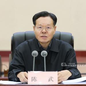 自治区十三届人民政府召开第一次全体(扩大)会议