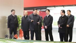 共同努力把京津冀协同发展这件大事办好