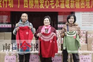 来自柳州的温暖 柳州爱心妈妈手编毛衣送远方(图)