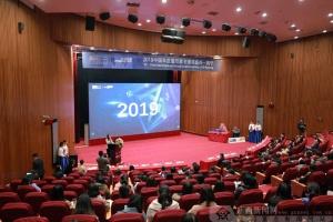 2018中国年度最佳雇主南宁十强榜单揭晓