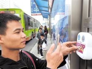 南宁市民卡开通多项新功能 公交候车亭也可充值