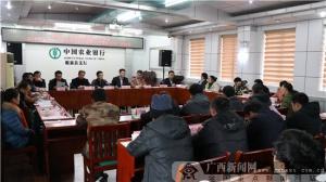 农行鹿寨县支行助力缓解民营企业发展中的融资难题