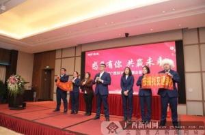 交通银行广西区分行:银企合作 共赢未来