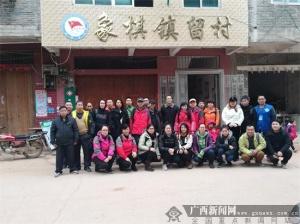 广西三家体育单位携手 赴藤县开展新春扶贫慰问
