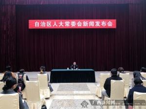 自治区十三届人大二次会议于1月26日召开 会期6天
