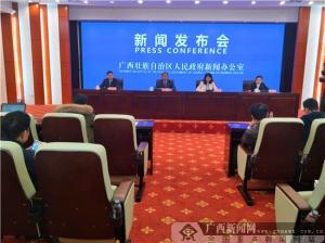 广西公布69项自治区重点PPP项目 总投资847.2亿元