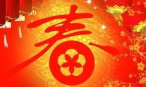 春节期间消费注意啥?广西消委会发布消费提示