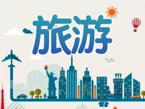 广西东兴:国门小城的新春跨境旅游潮