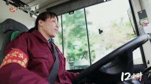 【12小时】南宁这位公交车司机不简单!调研、开车、写议案……揭秘人大代表黄玲的一天