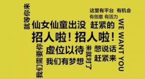 吹响号角!广西新闻网