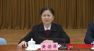 钦州市政协召开全体干部职工会议