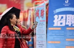 三江:80余家企业走进侗乡 上万岗位助力就业脱贫