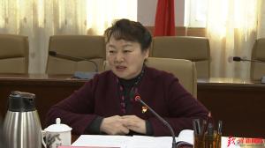 王革冰参加指导浦北县委常委班子2018年度民主生活会
