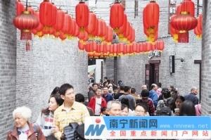 """传统时尚相融合 南宁""""三街两巷""""成春节""""网红"""""""