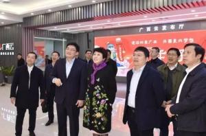 范晓莉走访慰问自治区宣传思想文化单位和中央驻桂主要新闻单位
