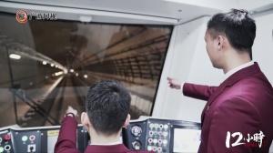 """【12小时】他从深圳回来支持家乡事业 探秘邕城地底下的地铁""""老司机"""""""
