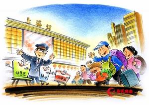 独家述评 | 寒夜,感受上海城市温度